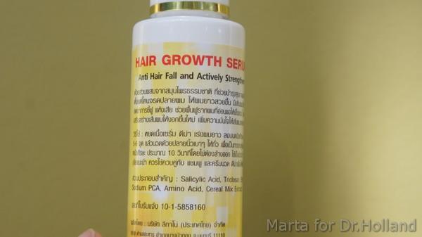 средство для укрепления и роста волос