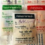 Почему таблетки для похудения называют тайскими мишками