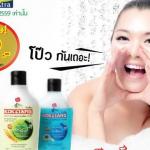 Где можно купить всю тайскую натуральную косметику Kokliang