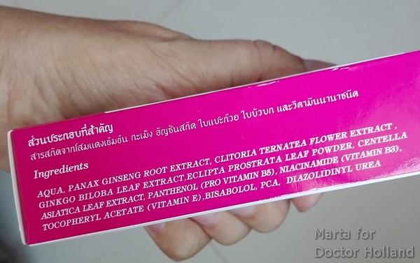 средство для укрепления и роста ресниц из Таиланда