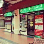 Пять причин покупать тайскую косметику на Doctor Holland