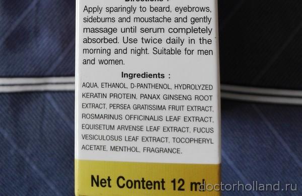 как сделать брови густыми