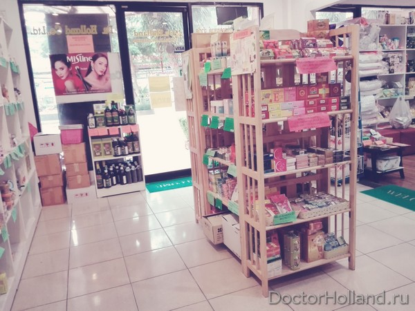 как открыть магазин тайской косметики