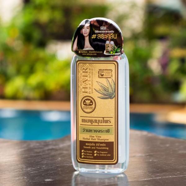 Шампуни без сульфатов из Таиланда: дешево и натурально