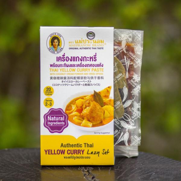 Как легко приготовить карри по-тайски в домашних условиях