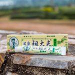 Китайская мазь Зудайфу: победить псориаз без гормонов
