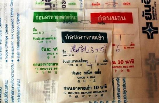 Тайские таблетки для похудения: отзывы. Тайские таблетки для похудения: состав, эффективность